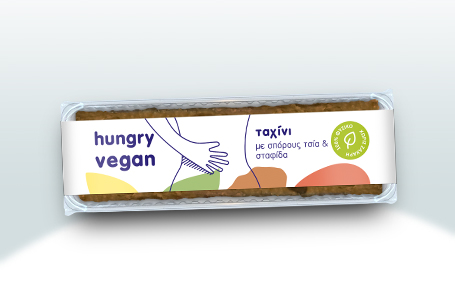 Hungry Vegan - Ταχίνι